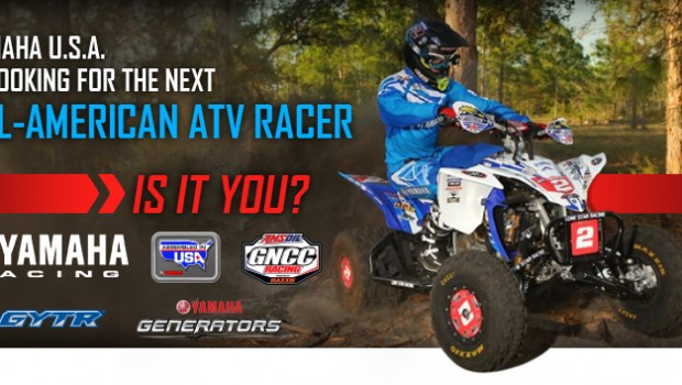yamaha_all_american_racer_contest_2014