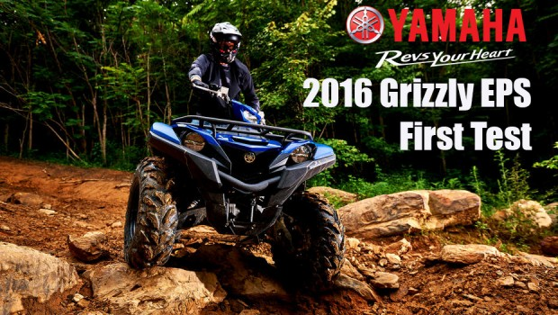 2016_yamaha_grizzly_700_eps_first_test
